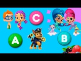 Learn ABC's Bubble Guppies Paw Patrol Shimmer and Shine funny animated cartoon for kids learning GAM