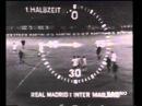 Интер - Реал Мадрид Кубок европейских чемпионов 1963-1964, финал. Комментатор - Денис Цаплинд