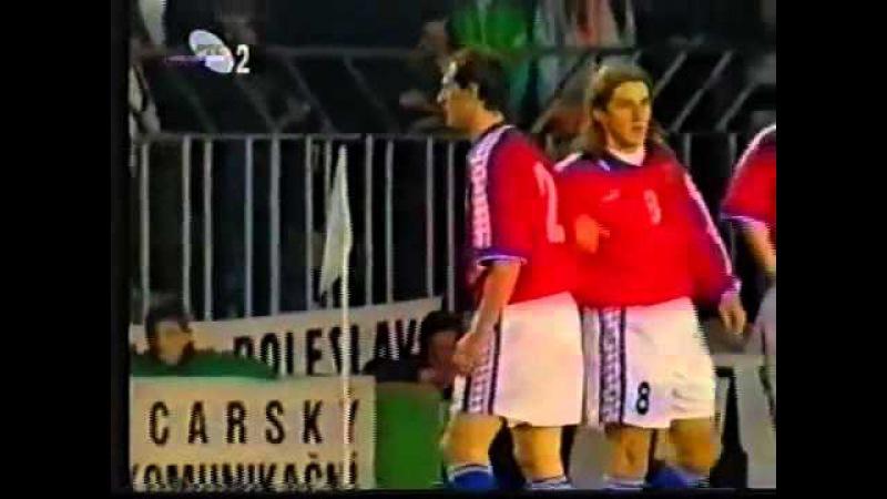 1998 FIFA World Cup Qualifier Czech Republic vs Yugoslavia