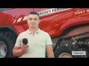 Комбайн Massey Ferguson MF7347S MCS ACTIVA обзор