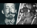 Цифровая история Илья Ратьковский о Феликсе Дзержинском и основании советских спецслужб