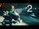 Destiny 2 - Сюжетный трейлер к запуску игры [RUS]