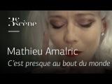 C'EST PRESQUE AU BOUT DU MONDE by Mathieu Amalric starring Barbara Hannigan