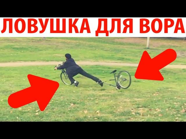 Велосипед развалился пополам