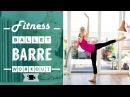 Ballet Barre Fitness workout | Lazy Dancer Tips