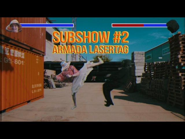 Subshow 2 - Lasertag Armada [Mortal Kombat edition]