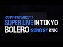 KNK Super Live in Tokyo Bolero Song by KNK 원곡 동방신기