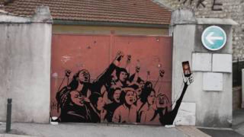 Как превратить протест в мощные изменения? [TED-ED]