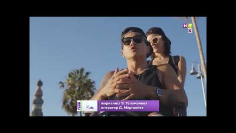 «Хочу танцевать»! Канат Бейсекеев представил короткометражку о Диме Киме!