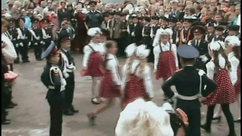 2008 год - 1 сентября - танец кадет