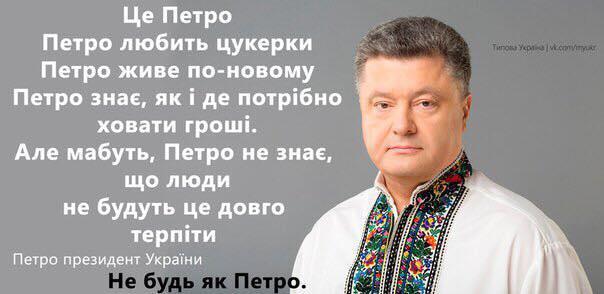 ЕС выделяет более 16 млн евро на борьбу с коррупцией в Украине - Цензор.НЕТ 596