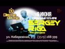 HAGELFEST 2017 & DJ RIGA