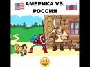 ДУРАЦКИЙ РУССКИЙ