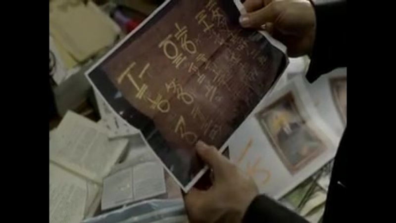 Шерлок Холмс 1 сезон 2 серия