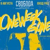 9/08 ONE WEEK GONE Снова в России!