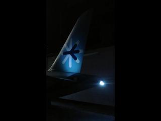 Sukhoi Superjet 100 XA-OAA Interjet 1:25. Хвостовая часть в сборе