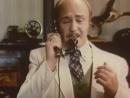 Трест, который лопнул.-2 серия.1982. СССР. фильм-комедия, приключение