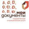 Novoshakhtinsk Mfts