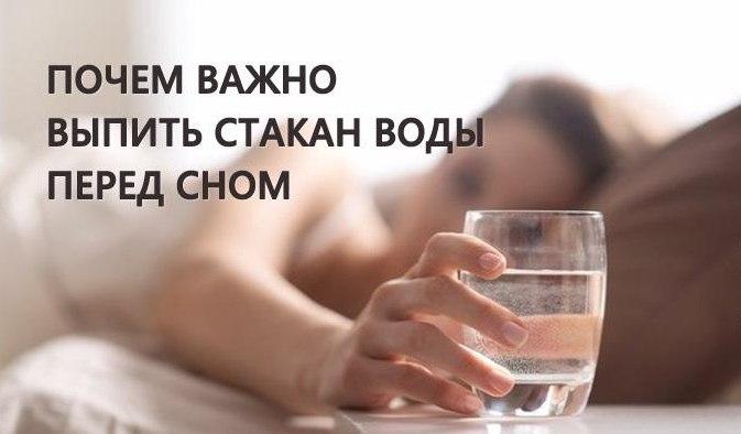 Как стакан воды на ночь защитит вас от инсульта