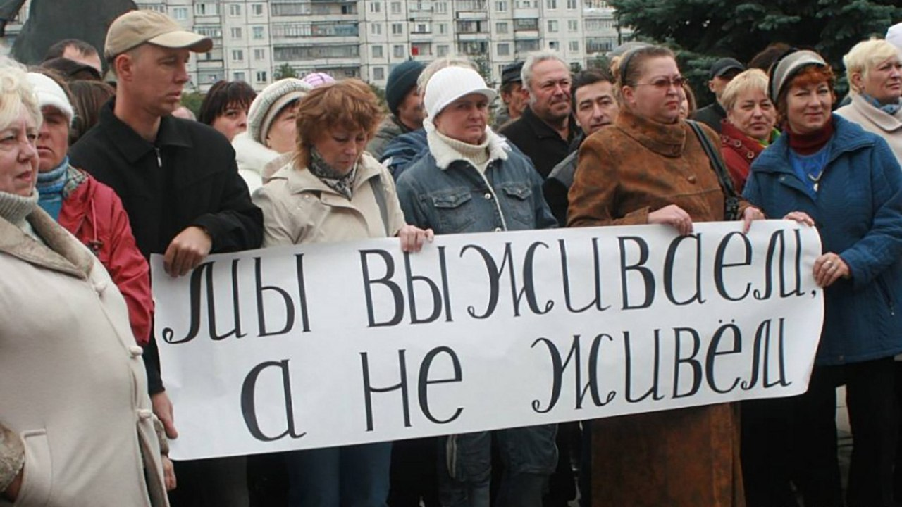 Семье из 3-х человек требуется 41500 рублей на питание, а какой доход у вас?