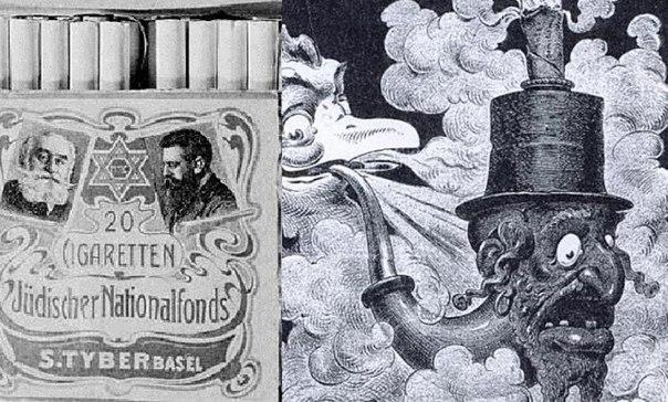 Несколько слов о Табачном капитализме