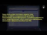 «Взлом надо еще заслужить». Хакер Аврора о Путине, Шалтае-Болтае, Дурове и Тото Кутуньо