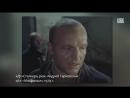Фильм Сталкер. Возвращение (06.07.2017)