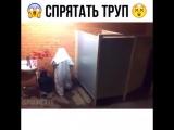 Бұлай қорқыту аса қауіпті)