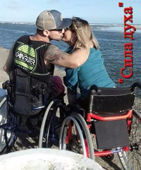 из знакомства контакте красноярска инвалиды в