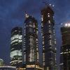 Москва online