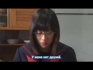 Majisuka Gakuen 1 сезон 4 серия [рус. суб]