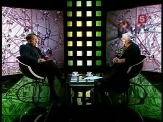Т. Черниговская и Л. Щеглов о браке и семье в современном мире.