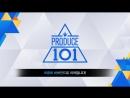 PRODUCE 101 season2 [101 비하인드] FINAL 생방송 데뷔 평가 리허설 현장 공개! 170616 EP.11