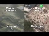 Два землетрясения в один день с разницей в 32 года