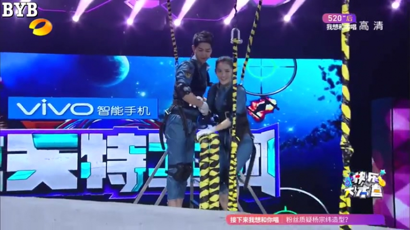 Happy Camp (гость Cон Джун Ки; 2016 (Часть 2))