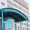 """УЗ """"17-я городская клиническая поликлиника"""""""