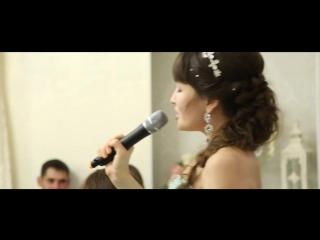 Песня на свадьбе Эльвиры и Айдара