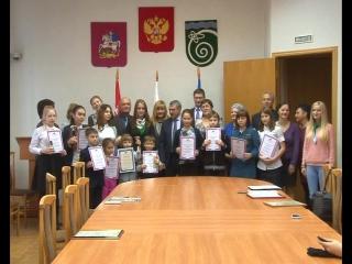 В Протвинской администрации подвели итоги конкурса «Я рисую выборы».