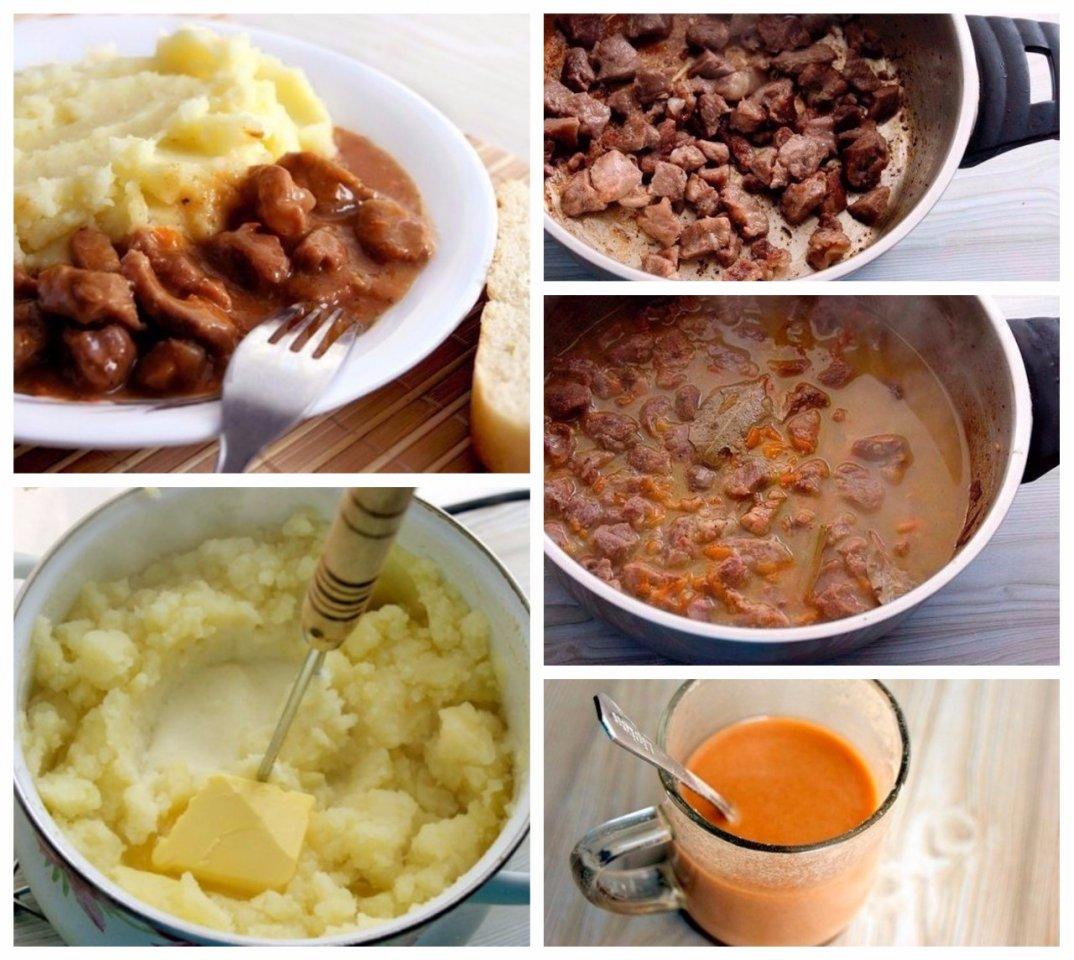 Гуляш с подливой и картофельным пюре из