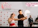 Шоу мыльных пузырей О-ля-ля! Ольги Викторовой