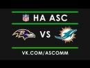 NFL Preseason 2017 | Ravens VS Dolphins