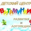 """Детский центр """"Витаминки"""" Павшинская Пойма"""