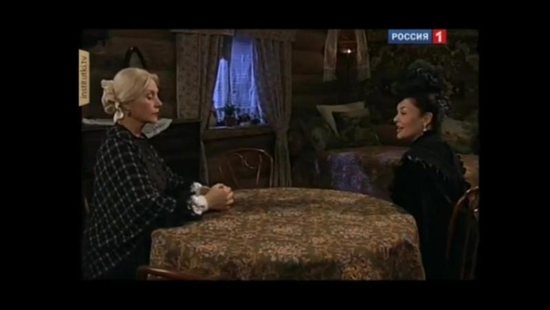 Институт благородных девиц - 11 серия