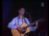 Сергей Коржуков - Я куплю тебе дом (1991)