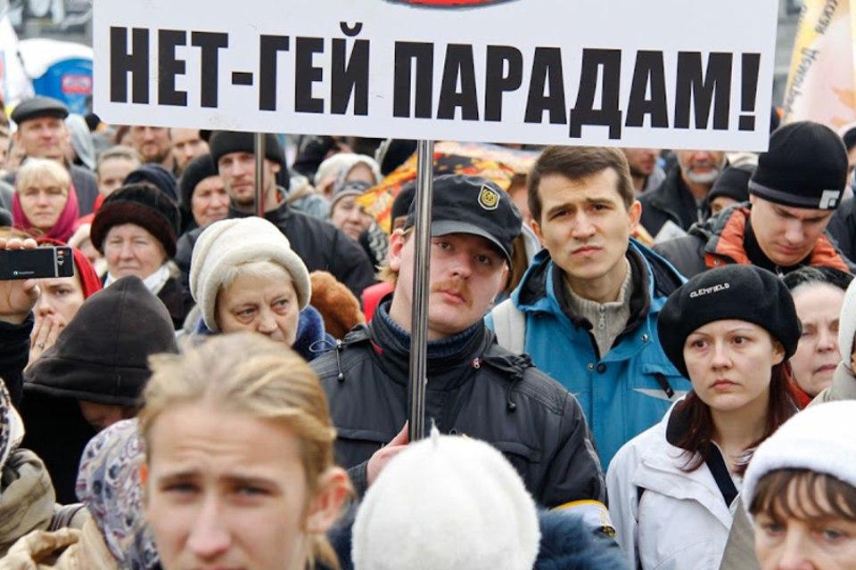 В Черкесске хотели провести гей-парад