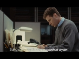 Персонаж | Stranger than Fiction (2006) Eng + Rus Sub (1080p HD)