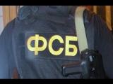 Оперативные кадры задержания преступников, планировавших теракты в Москве
