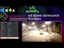 Ростовские мусора испугались дагестанца под вебкой _ Пранки от Евгения Вольнова _ Пранкота