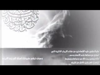 Божественное Откровение в Исламе.