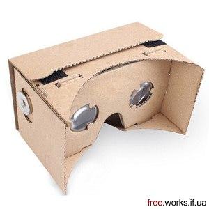 Бумажные очки виртуальной реальности cardboard набор комбо для коптера phantom 4 pro